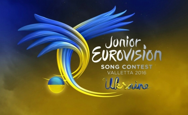 junior eurovision 2016 ukraine