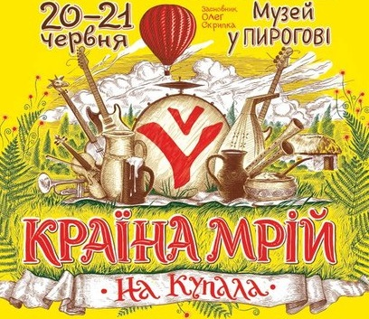 Where to go with the child on the weekend of June 20 and 21: Country Mriy