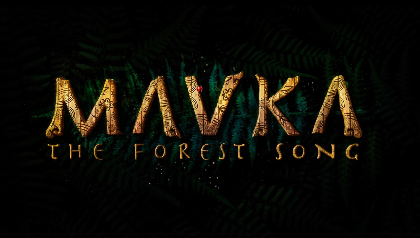Mavka. The Forest Song