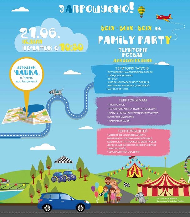Where to go with the child on the weekend of June 20 and 21 Subaru Family Fest