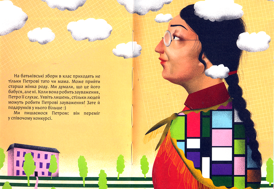 Maya and Mia: a book for children that families are different - image number 1